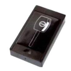 T2 Magnetboks for nøkkel. Stor